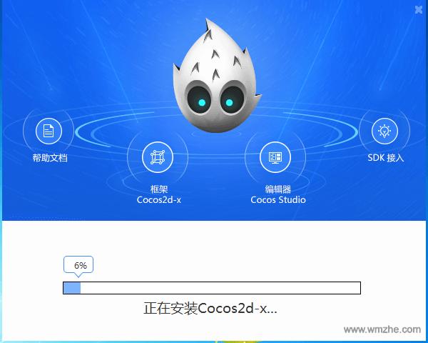 Cocos Studio软件截图