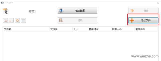 格式工厂软件截图