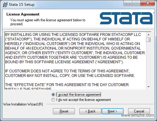 Stata软件截图
