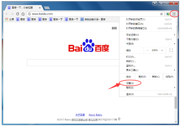 严禁Google Chrome自行下载垃圾文件的设置操作