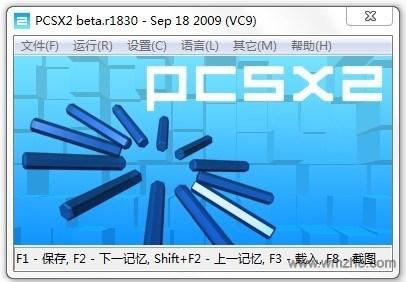 PS2模拟器PCSX软件截图