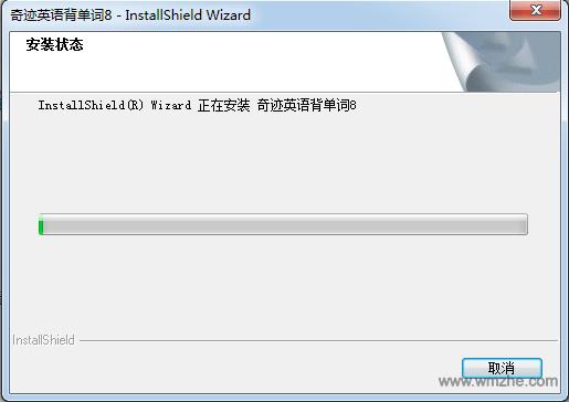 奇迹英语智能记忆系统软件截图
