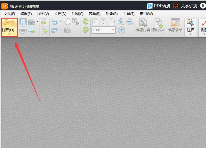 教你用捷速PDF编辑器对PDF文件部分文字进行加粗显示