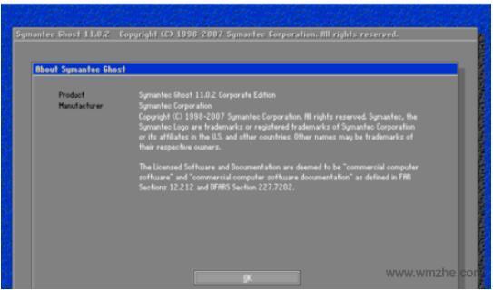 GHOST8.3软件截图