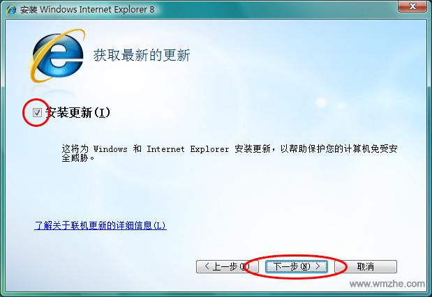internet explorer8浏览器软件截图