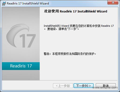 Readiris Corporate 17软件截图