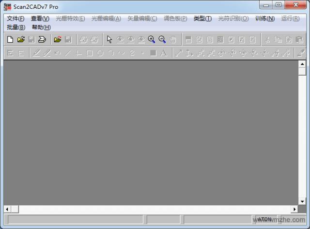 Scan2CAD软件截图