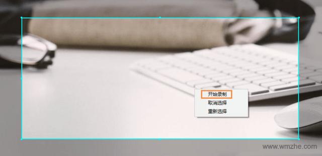 录屏终结者软件截图