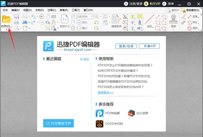 PDF文件页面替换方法分享,比你想象中更简单