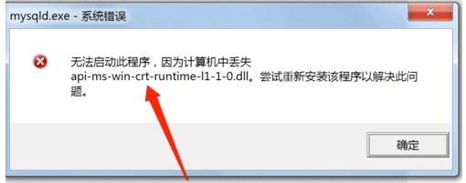 运行WAMPSERVER提示api-ms-win-crt-runtime-l1-1-0.dll丢失,奉上解决方法