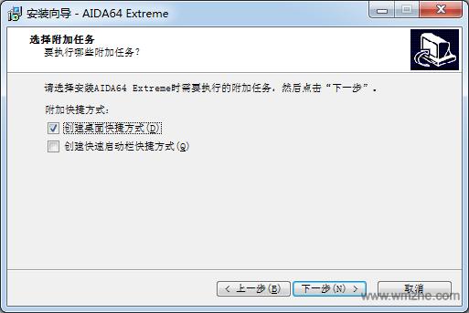 AIDA64软件截图