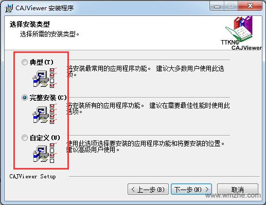 CAJviewer7.2软件截图