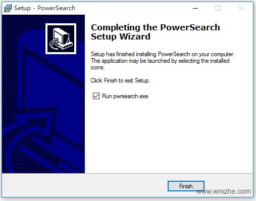 PowerSearch软件截图