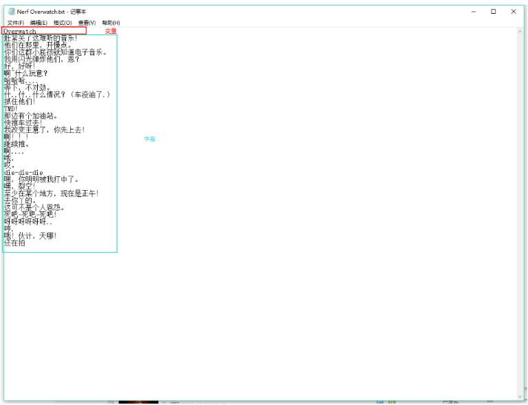 视频字幕制作添加方法教学,需要PS+Pr配合使用
