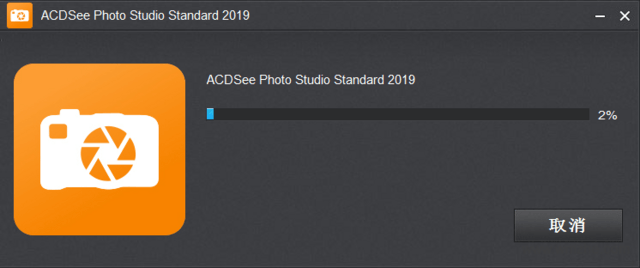 ACDSee Photo Studio Standard软件截图
