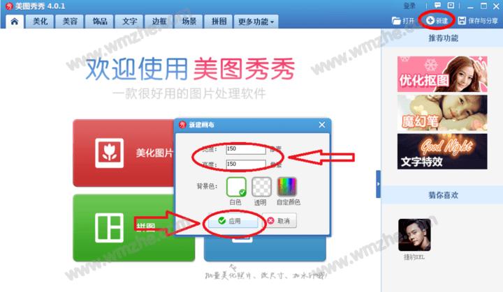 ps修改gif大小_PS放一边,这样调整GIF图片尺寸才简单_完美教程资讯