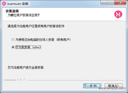 喧喧软件截图