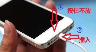iPhone锁屏密码错误已停用?可以这样解决