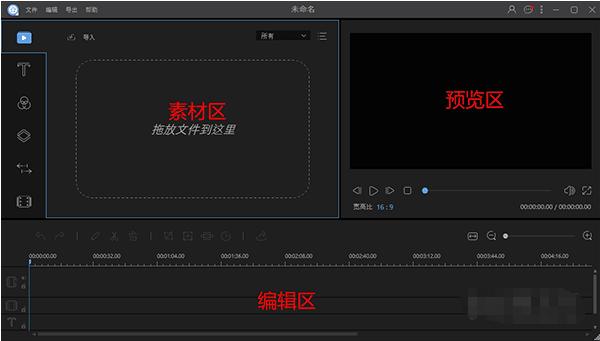视频剪辑/分割/合并/缩放/裁剪...,视频剪辑王应有尽有