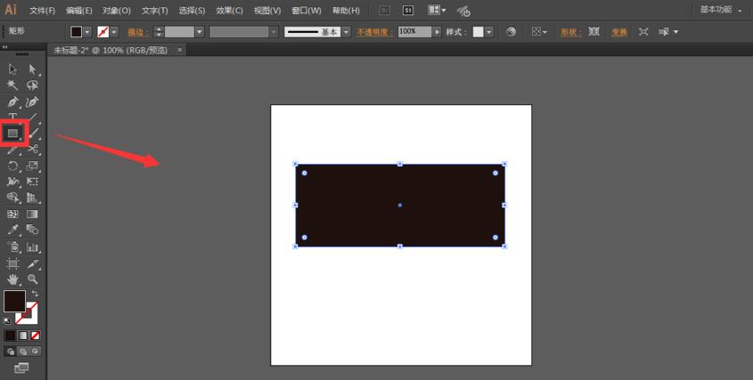 Adobe Illustrator渐变工具用法讲解,小白用户get