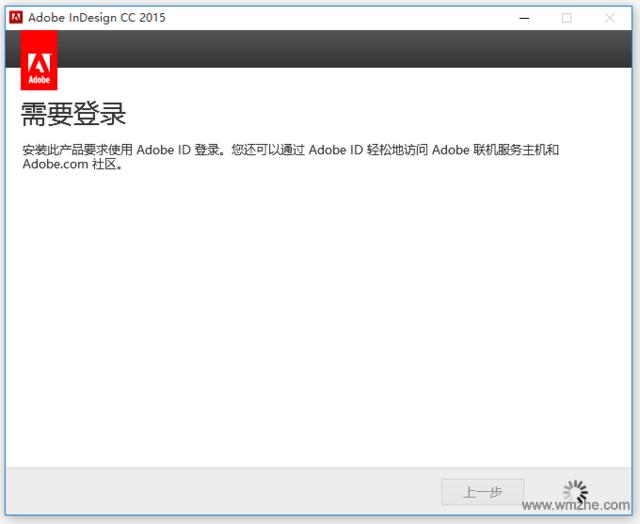 Adobe InDesign CC软件截图