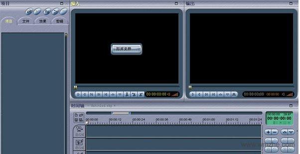 MPEG Video Wizard DVD软件截图