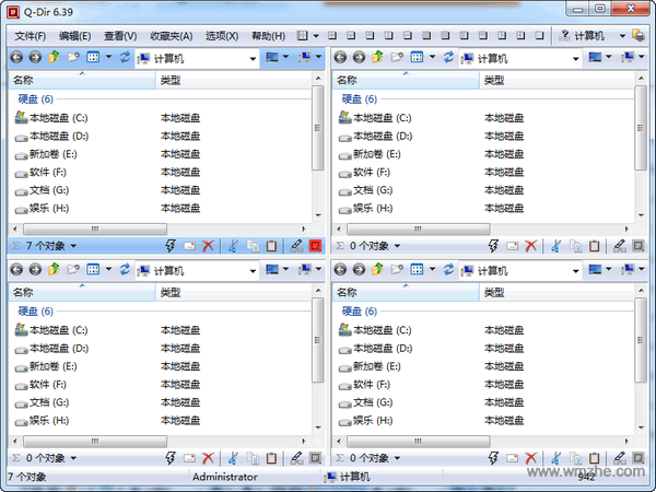 Q-Dir軟件截圖