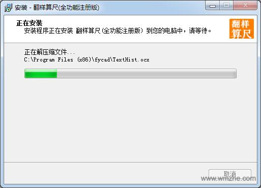 钢筋翻样算尺软件软件截图