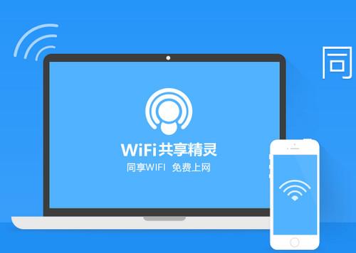 wifi信号的强弱和手机信号的强弱有什么关联?