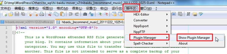 代码编辑器Notepad++的插件添加方法