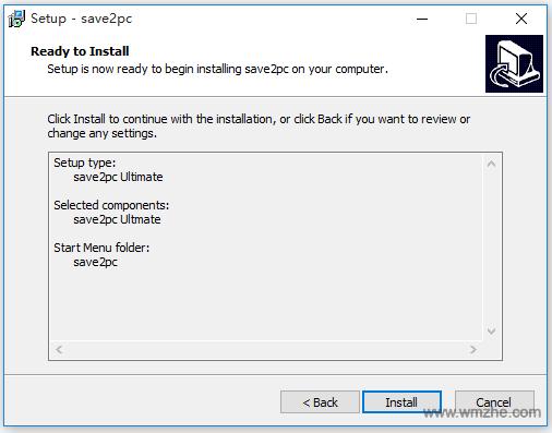 网络视频下载工具 Save2PC Ultimate软件截图
