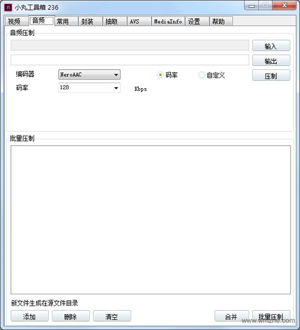 小丸工具箱软件截图