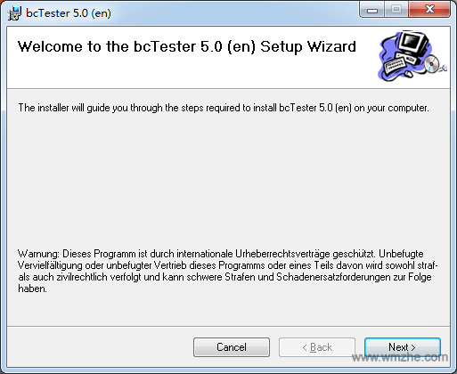 bcTester軟件截圖