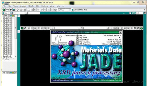 MDI Jade软件截图