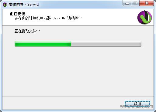 大发快3能赢钱吗,Serv-U FTP Server软件截图