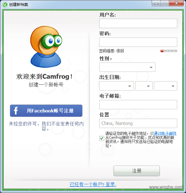 Camfrog Video Chat软件截图