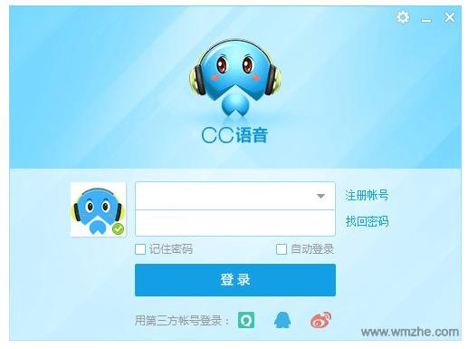 网易CC语音软件截图