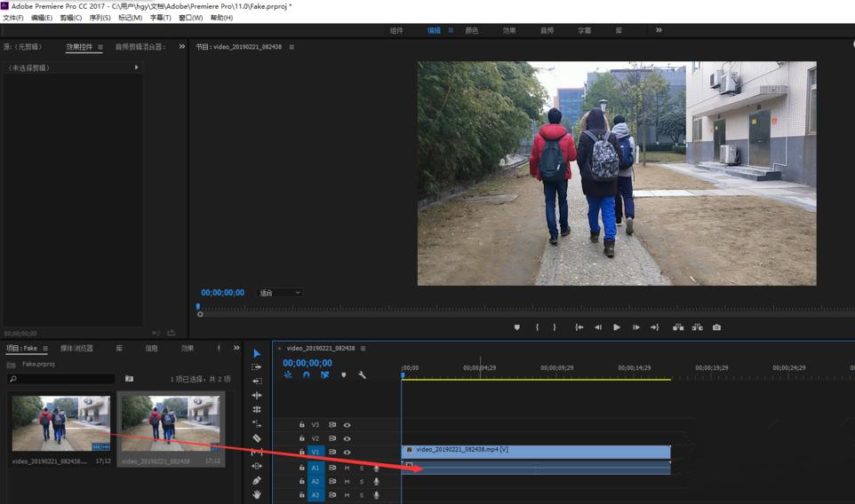 Premiere调整视频尺寸方法介绍,不存在黑边