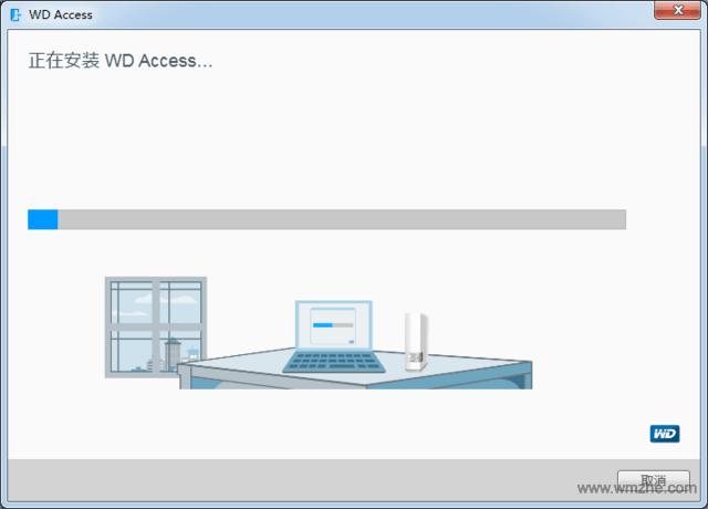 WD Access for Windows软件截图