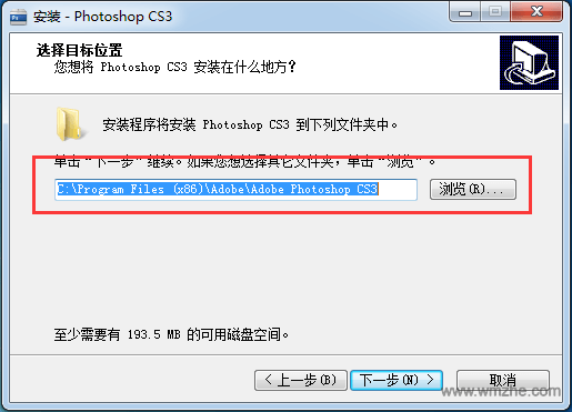 Adobe Photoshop CS3软件截图