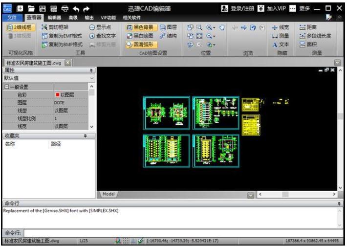 新手如何学习CAD制图?先要准备一款好工具