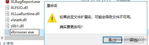 迅雷9軟(ruan)件截(jie)圖