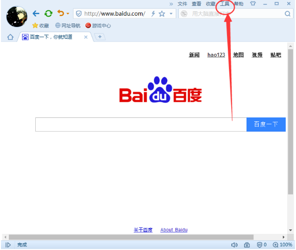 搜狗浏览器默许用QQ旋风下载的相关设置