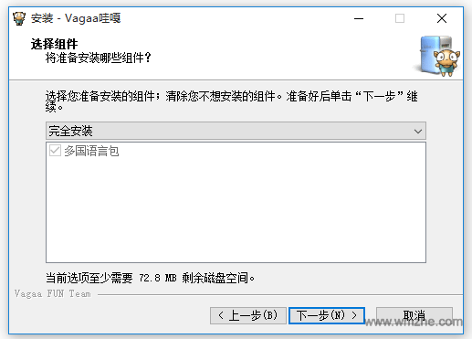 vagaa哇嘎畫時代版軟件截圖