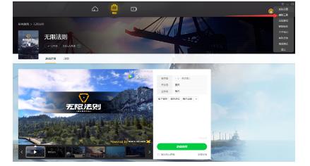 腾讯WeGame如何测试电脑能否承载游戏?