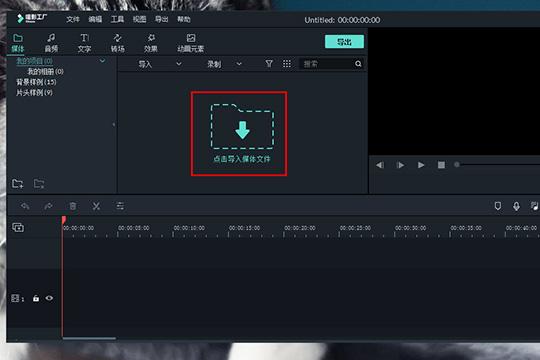 喵影工厂如何剪辑视频,最快最省时的方法在这里