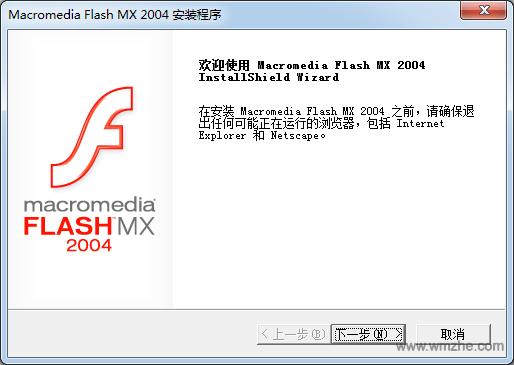 Macromedia Flash MX 2004软件截图