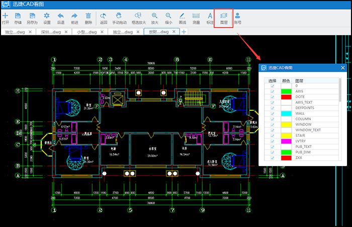 两种隐藏CAD图层的方法,图层再多也不眼花