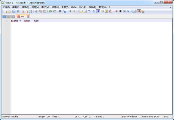 notepad++如何自动换行?怎么在notepad++里面将字符串替换成换行?