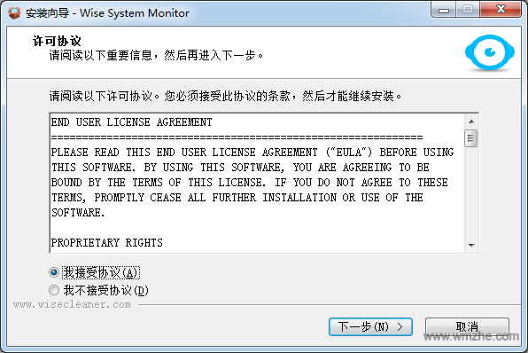 Wise System Monitor軟件截圖